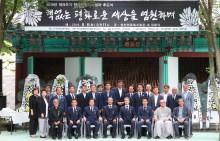 복지부, 제74주기 한국인 원폭 희생자 추모제