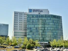 경기 바이오센터-전남 천연자원연구센터, 천연물 공동연구 협약