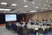 27일, 제33회 중앙이사회 개최