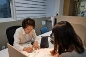 강서구, 2021년 한의약 난임치료 지원자 모집