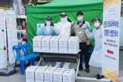 동의대한방병원, 부산진구보건소에 쌍화탕 기부