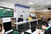 질병청, 코로나19 예방접종 전문가 초청 설명회 개최