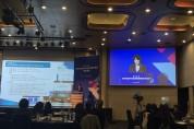 여한, 여성과학기술단체총연합회 학술대회서 주제발표