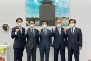 홍주의 회장, 여야 의원들에 한의약 육성 협력 당부