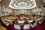 부천시의회, '부천시 한의약 육성 조례' 제정