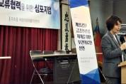 """""""금강산 관광 재개하여 남북이 만나야 한다"""""""