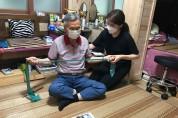 곡성군, '신체활동 증진 프로젝트' 호응