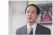 趙憲泳(1900-1988)의 醫學思想(7-完)