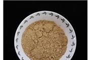 인삼 항산화 성분 4배 높이는 가공기술 개발