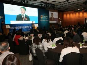 제10회 비만예방의 날 기념식(10.11)