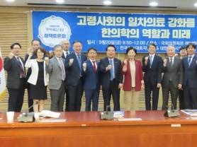 더불어 2019 정책페스티벌 토론회(9.20)
