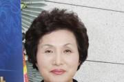 권혁란 한의사, 부산 중구청장 출사표