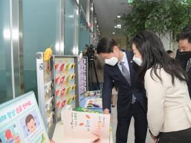 김강립 식약처장, 어린이급식관리지원센터 등 현장 방문