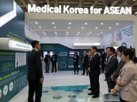 대한민국, 세계가 인정한 '올해의 의료관광 국가'