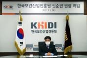 """권순만 신임 원장 """"바이오헬스 산업, 신성장 동력으로"""""""