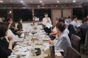 한의사 국가시험 질 개선을 위한 연석회의 개최