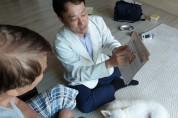 고양시, 장애인 한의약건강증진 시범사업 본격 추진
