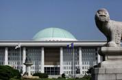 '금고형 이상 의료인 면허 취소법' 법사위 계류