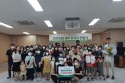 차재훈 원장, 여수시건강가정·다문화가족통합지원센터에 장학금 전달
