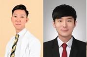 '제1회 증례논문 학술대회' 금상에 강병수 공중보건한의사