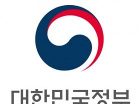 북한 모자보건분야 의료사업에 500만 달러 지원