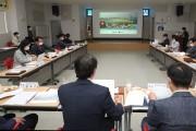 '2023 산청전통의약항노화엑스포' 국제행사 타당성 조사 착수