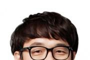 최혁용 대한한의사협회 회장 신년사