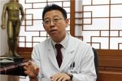 경희의료원 한방피부센터가 제안하는 한랭 그리고 콜린성 두드러기 치료법은?