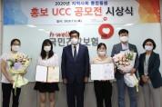'지역사회통합돌봄 홍보 UCC 영상 공모' 당선작 포상