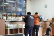 경기도 특사경, 의약품 유통관리 불법행위 집중 수사