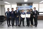 서울시한의사회, 보건간호과 학생 실무능력 제고 지원