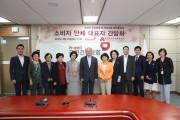 지역사회 통합돌봄 선도사업 성공적 안착 위한 '집중 논의'