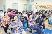 광주 광산보건소, '한방허브놀이터' 운영