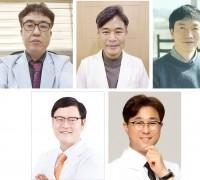 """""""첫 온라인 총회, 부족하게나마 열정적 토론의 장 마련"""""""