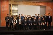 북한의료발전 남북 및 국제 협력방안 국제심포지엄(12.09)