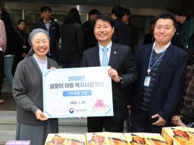 복지부, 아동복지시설 서울시립 아동상담치료센터 방문