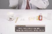 보건의료통합봉사회, '2020년 대학생 교육기부' 우수상 수상