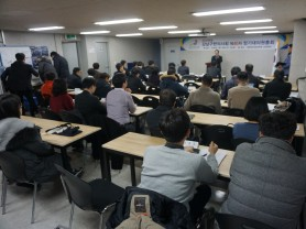 강남구한의사회 제46회 정기대의원총회(01.15)