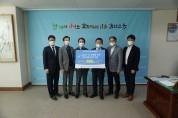 울산시한의사회, 울산교육지원청에 기부금 500만 원 쾌척