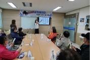 영천시 '장애인 부부관계 향상 뮤직테라피 한의약 프로그램' 운영