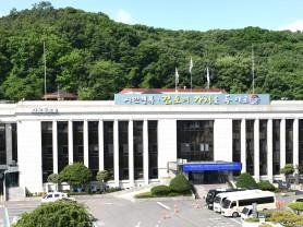 김포 고촌도서관, '코로나19시대, 내 몸 다스리기' 강좌 운영