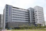 나주동신대한방병원 83개 병상 규모 개원