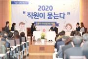 김용익 이사장, 현장에서 건보공단의 미래를 설계하다