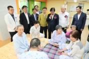 복지부, '제1호 치매안심병원' 출범(9.16)