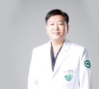 """""""서울한방병원 통해 한국형 통합의료의 표준 제시할 것"""""""