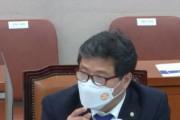 서영석 의원, 의료일원화 및 통합약사 문제 해결 촉구