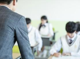 2023학년도부터 한의대 지역인재 선발 권고서 '의무'로 변경