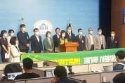 보건의료단체협의회, 보건의료인력지원법 관련 기자회견 개최