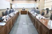육태한 교수, 한의학교육평가원 신임 원장 '선출'