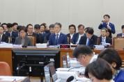 최혁용 한의협회장, 국회 보건복지위 참고인 출석